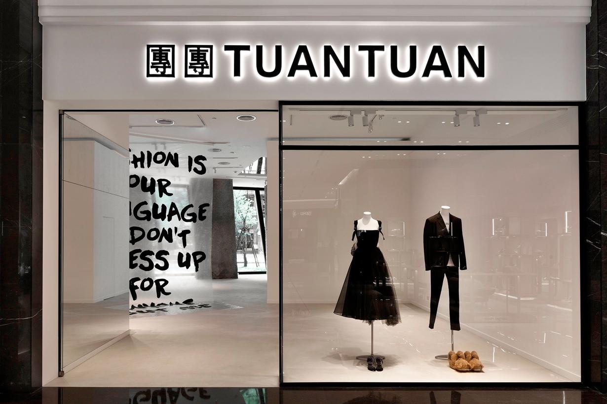 breeze nanshan tuan tuan new slesct shop shopping guide