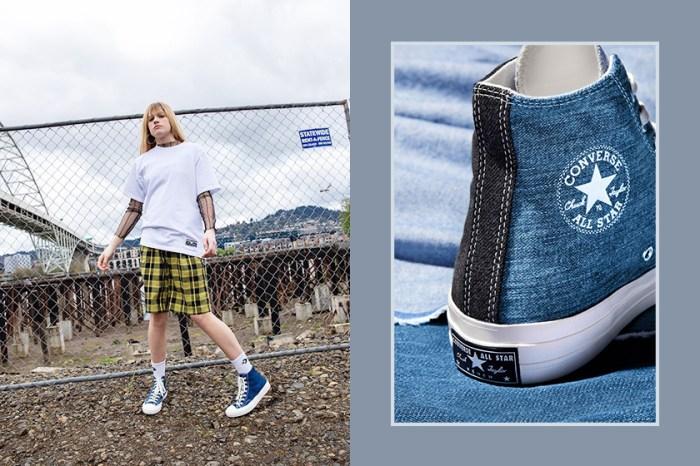 今年必備的丹寧元素:Converse 全新系列鞋款發售在即,背後這個原因引來關注!