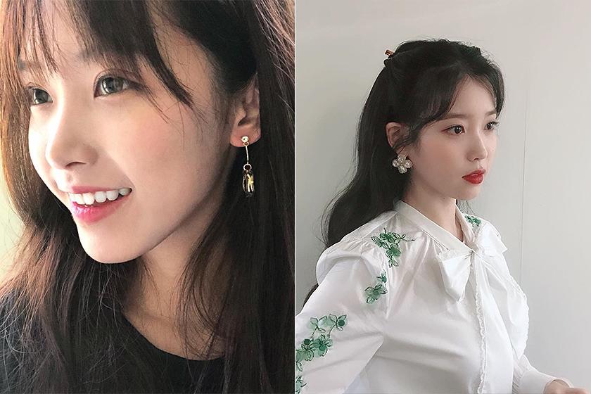 lookalike Korean Star IU Chinese Girl itsxiaoqi