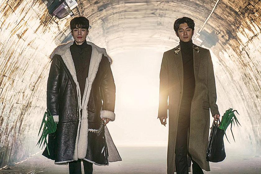 Gong Yoo Lee Dong Wook Guardian CP Friendship