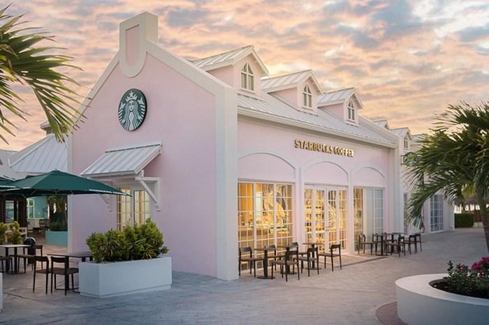 星巴克粉絲的最佳打卡位:這間夢幻的粉色 Starbucks 竟然是位在這座超美島嶼!
