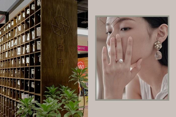 #POPSPOTS in Taipei:平價又好逛的韓國飾品圖書館,成為女生們的打卡新地標!