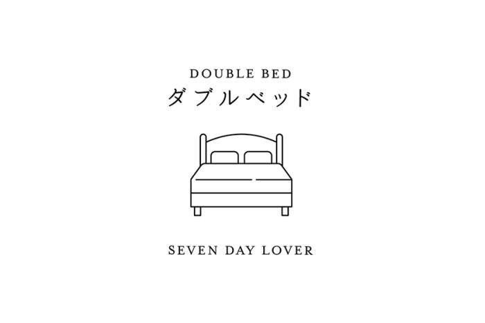 討論度更勝《雙層公寓》: 日本推出戀愛節目,明星與素人七天同居會擦出什麼火花?