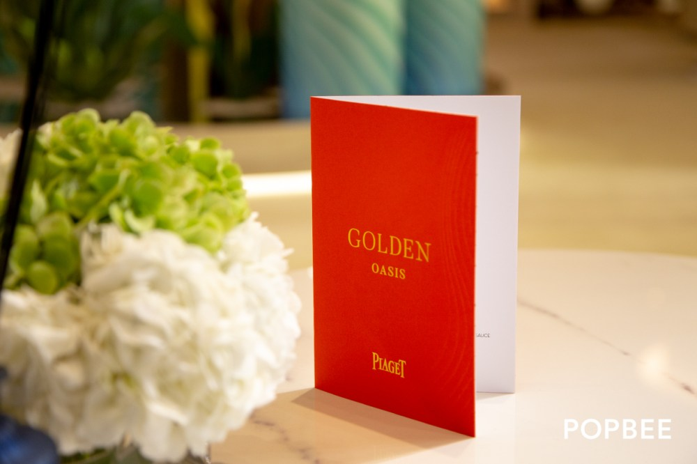 Piaget golden oasis collection 2019