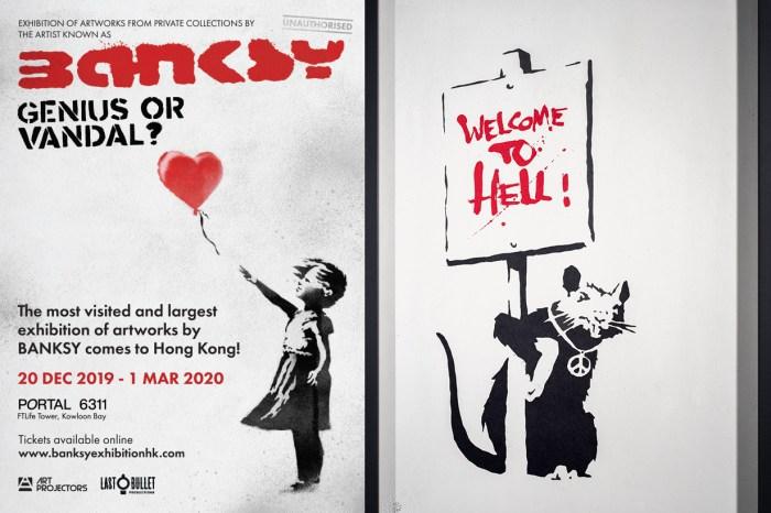 Banksy 在香港辦世界巡迴展覽!首次登陸亞洲,展出 70 多件原創作品