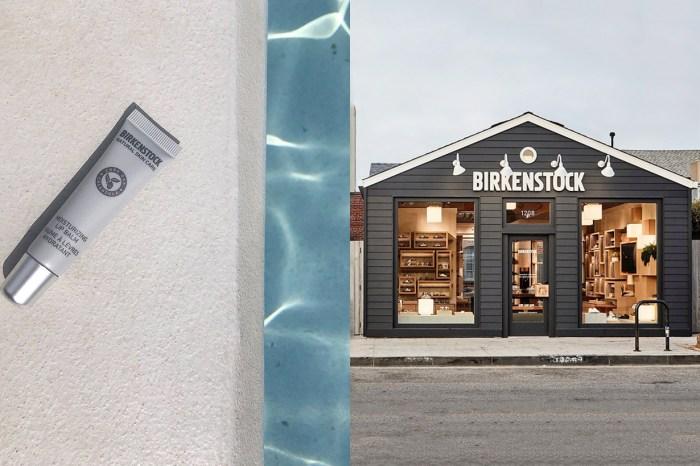 Birkenstock 用橡木鞋底做了護膚品:沒想到竟藏有讓肌膚平滑,增加彈性的功效!