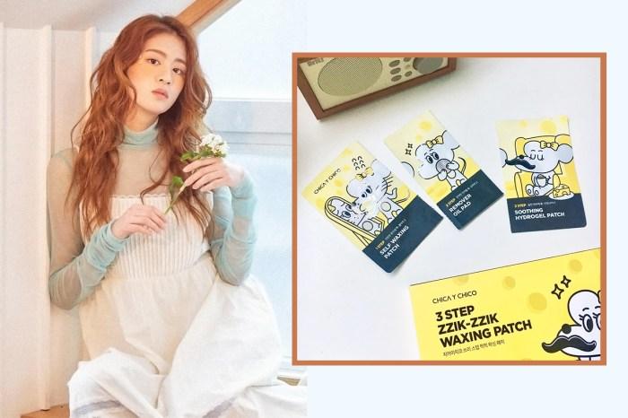 不再擔心美人生鬚!韓國這個家用蜜蠟套裝可以讓你輕鬆脫唇毛!