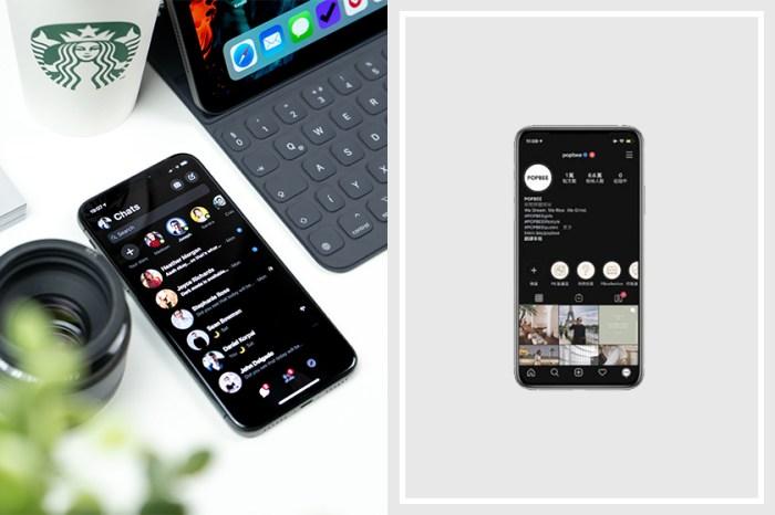 除了型格觀感外,到底你需要把電話轉成 Dark Mode 嗎?
