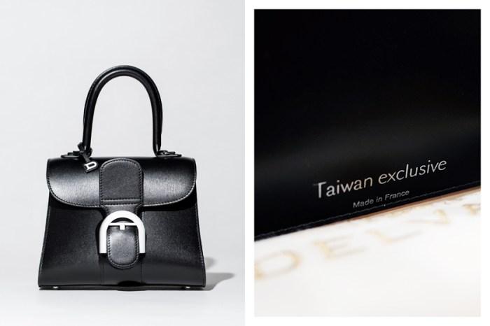 比利時皇室御用品牌:DELVAUX 推出一款全球限量 20 只的經典手袋!