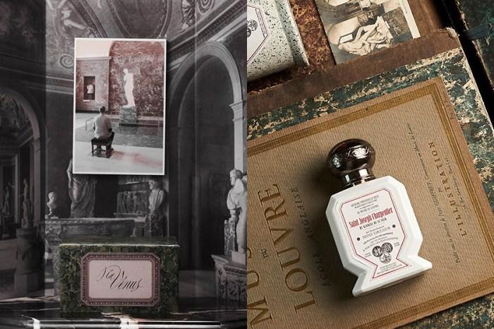 以巴黎羅浮宮為靈感:Buly 將藝術品變為香水,將絕美古典的瓶身收藏在家中!