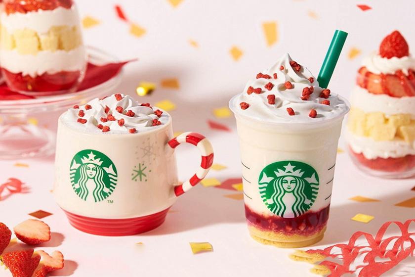 Starbucks Japan Strawberry cake Frappuccino Christmas limited