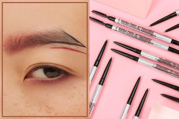 #POPBEE 編輯部推介:眉筆很重要!輕易畫出漂亮眉妝的關鍵