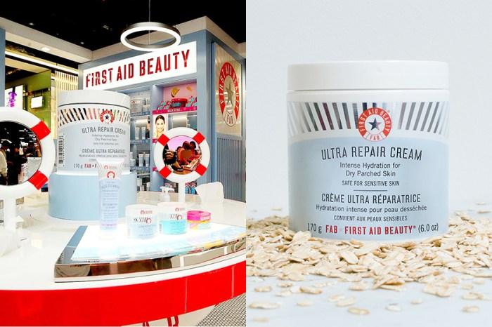 美國熱捧的小眾敏感肌護膚品牌 First Aid Beauty 終於登陸香港, 4 大必買 Clean Beauty 人氣產品!