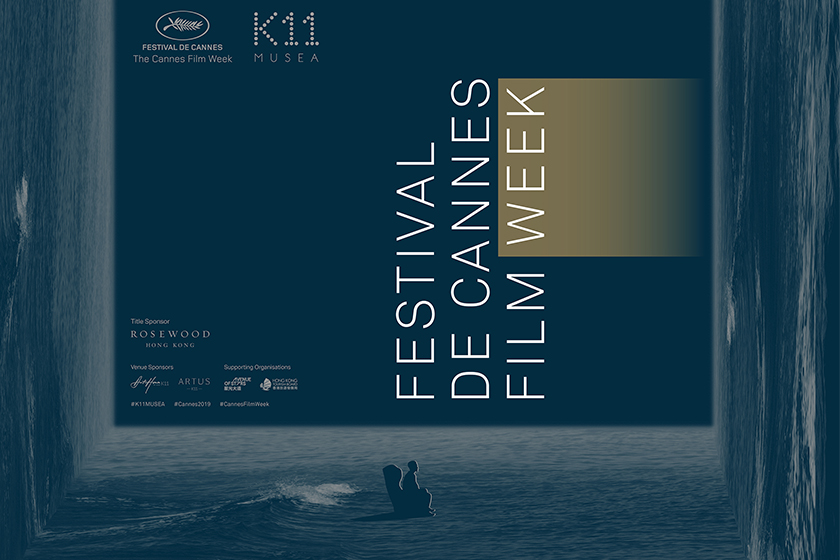 Festival de Cannes Film Week at K11 MUSEA Hong Kong