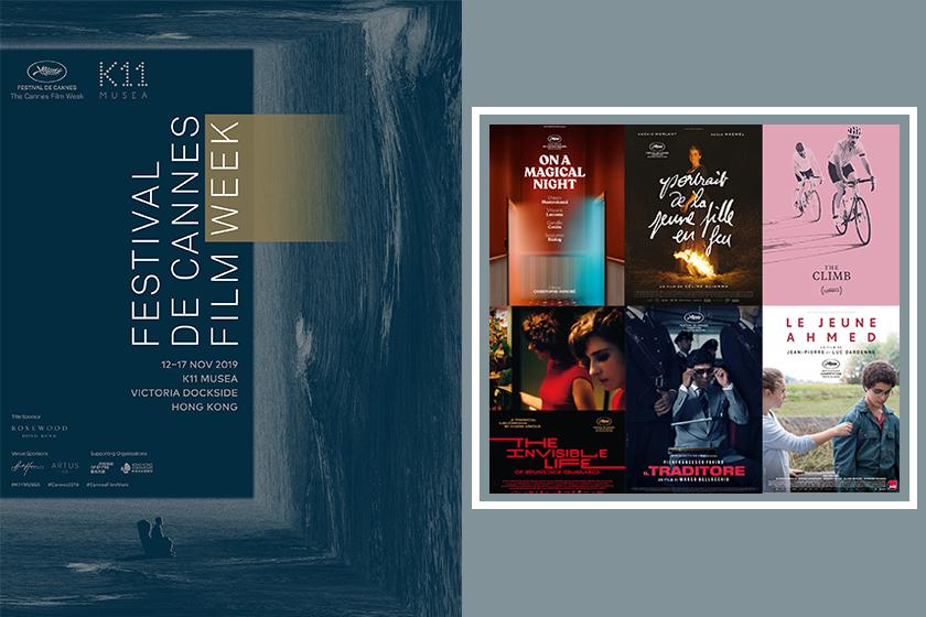 Festival de Cannes Film Week at K11 MUSEA Hong Kong