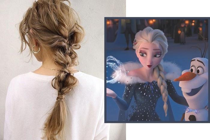 《魔雪奇緣》Elsa 再掀麻花馬尾熱潮?手殘女也能編出這漂亮髮型