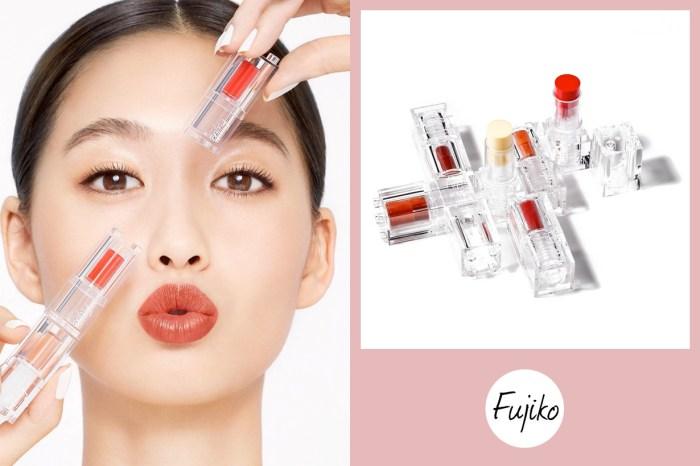 日系彩妝 Fujiko 推出積木唇彩:含有 30% 水含量,主打超潤光的裸唇妝感!