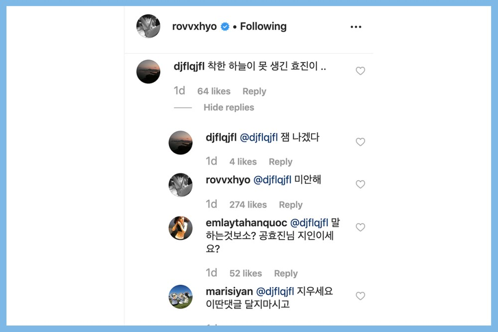 Gong Hyo Jin Kang Ha Neul When the Camellia Blooms Instagram photo haters comments djflqjfl korean idols celebrities actors actresses korean drama netflix