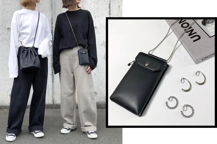 日本女生都在搶購 GU 小袋子?原來是高質感造型關鍵 !