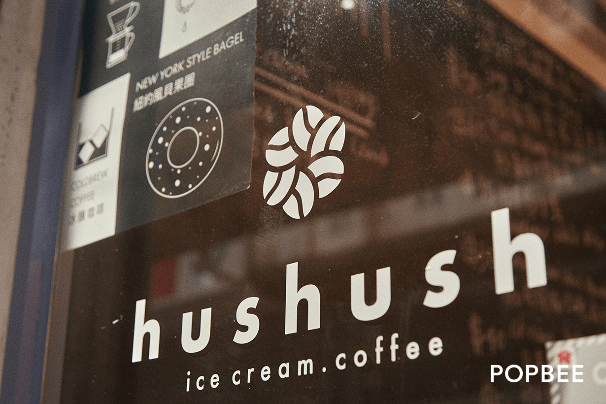 Hushush ice cream coffee in Sai Kung Hong Kong