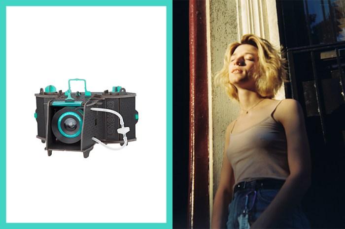 加入橙汁來拍攝?Lomography 推出全新 DIY 手作紙板相機,好玩又好拍!