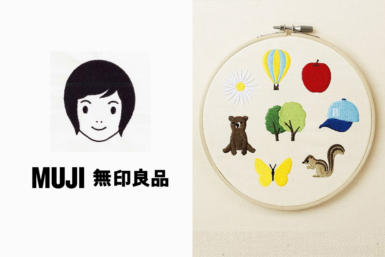 muji embroidery service DIY items