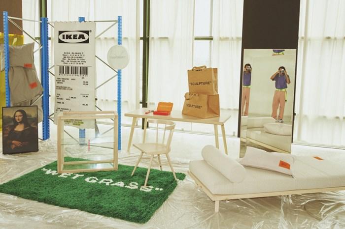 IKEA X Off-White 線上登記抽籤:販售 15 樣品項、價錢一次完整公告!