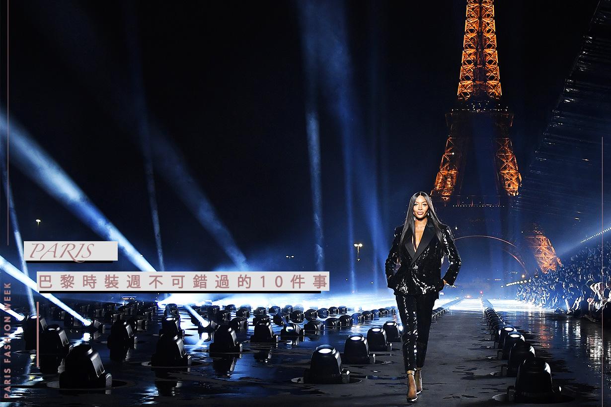 Paris fashion week SS2020 10 best moment