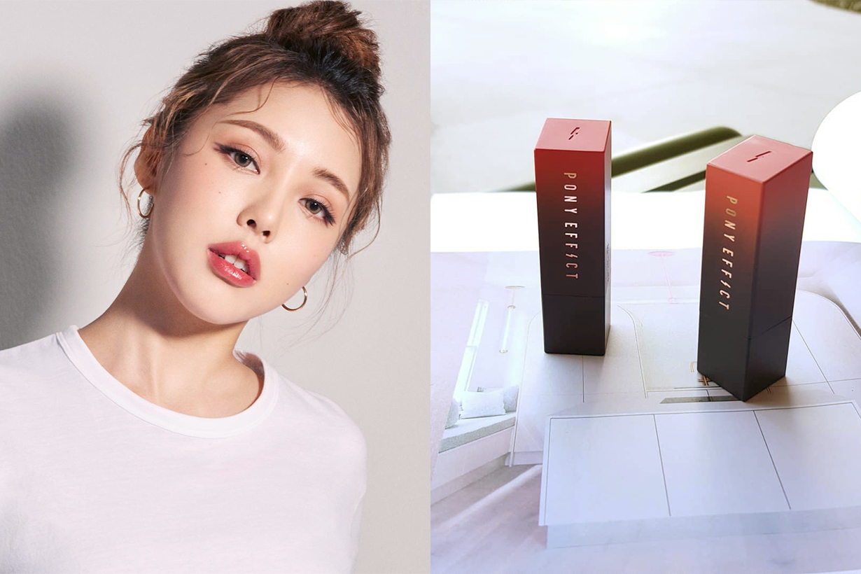 Pony Effect Powdery Whisper Lipstick Lipstick Colour Trend 2019 Fall Winter Matte Lipstick Red Dark Red Rose Red Pink