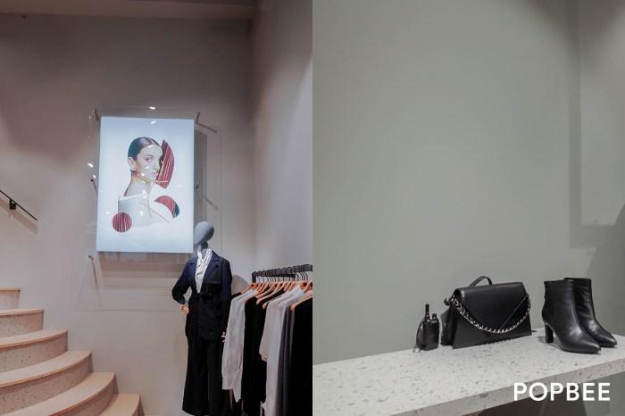 台灣小眾品牌 rather 開設全新店鋪,挑高的落地窗空間美到讓人捨不得出來!