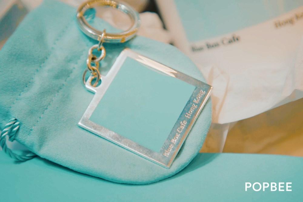 Tiffany Blue Key Chain