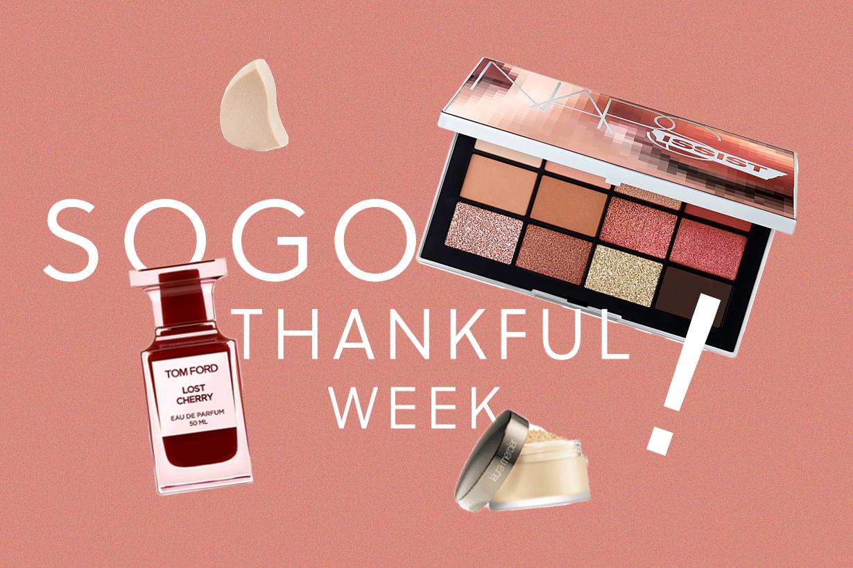 2019 FW Sogo Thankful Week suggestions