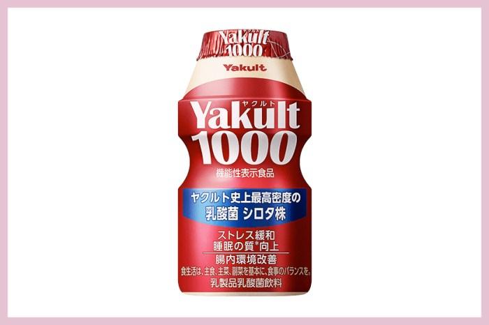 小小一瓶竟有千億乳酸菌,熟悉的童年飲料推出升級版 Yakult 1000!