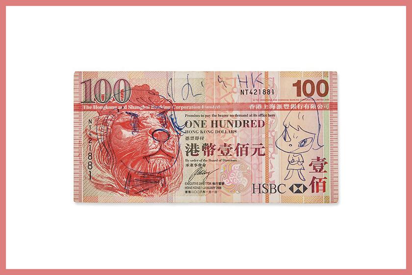 yoshitomo nara 100 hong kong dollar note Sotheby's