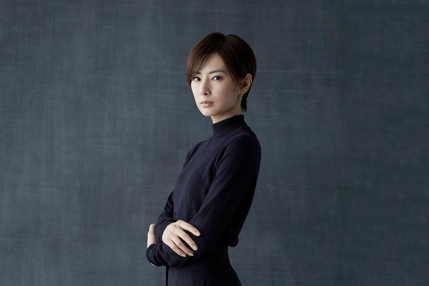 Kitagawa Keiko short hairstyle movie first love