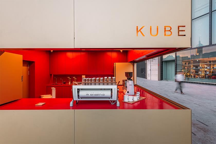 % ARABICA K11 MUSEA KUBE