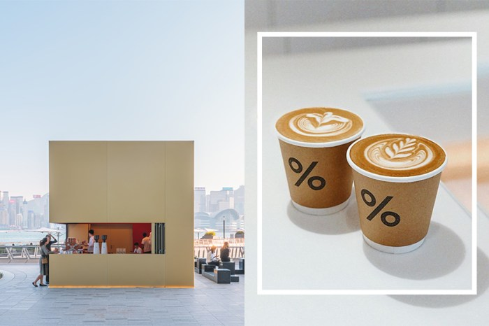 #POPSPOTS in HK:座落於維港旁的金色盒子,% ARABICA 全新分店單是外觀已讓你拍上癮!