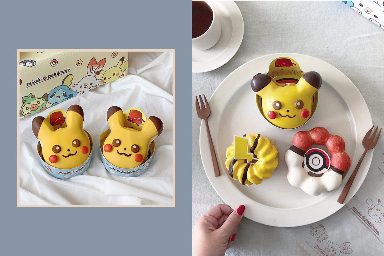 Mister Donut Pokemon Collaboration Switch Game