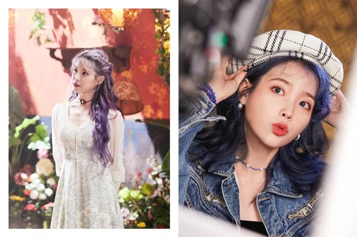 新歌 MV 藏有彩蛋:IU 詮釋漸層粉紫、深藍色髮型讓粉絲直呼太美!