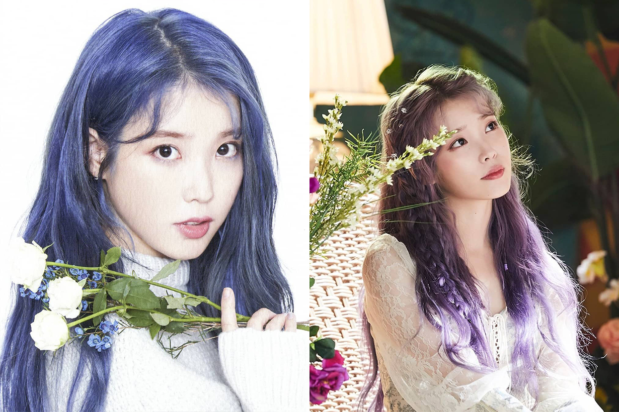 IU new MV Blueming above the time