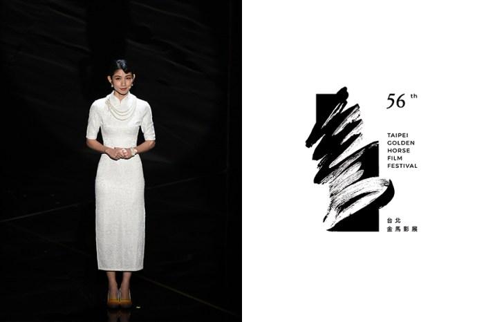 #金馬 56 直擊:完整得獎名單為你揭曉!《陽光普照》《返校》成為最大贏家!