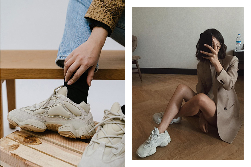 Milk Tea Color Sneakers Yeezy 500 Yeezy Boost 350