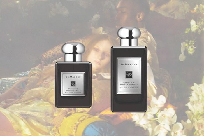 Jo Malone 為黑瓶系列推出新香氛!究竟「Vetiver & Golden Vanilla」是什麼味道?