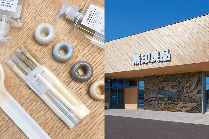 MUJI Lifestyle 8 Home Products