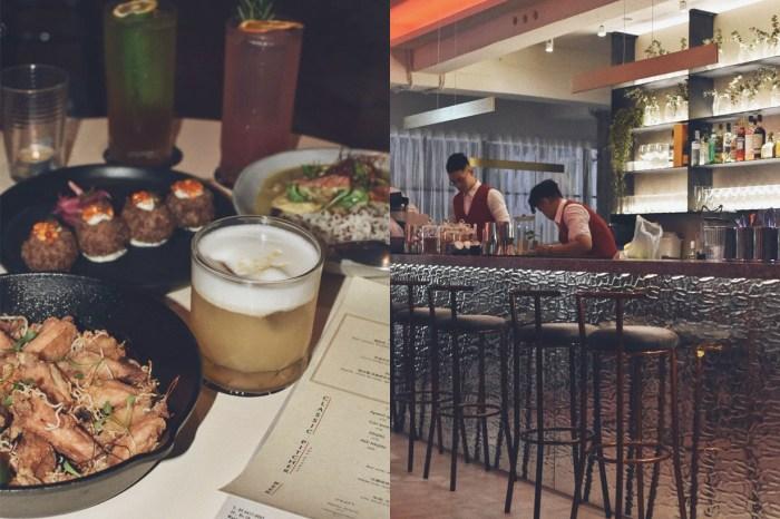 人氣早午餐 ACME 全新品牌:日落後,截然不同氛圍的西門町餐酒館 AFTERWORK!