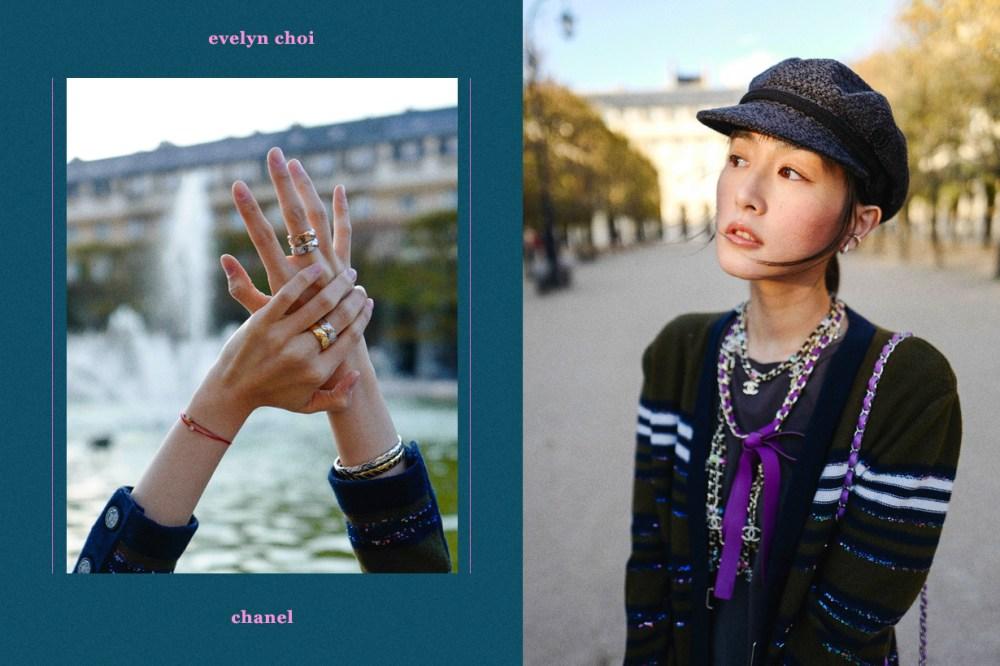 Chanel Coco Crush Evelyn Choi