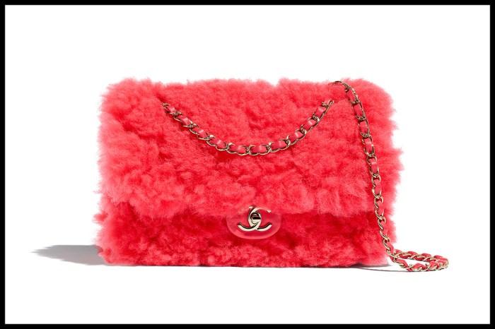 Chanel 推出毛茸茸手袋,帶來軟呼呼的高質感