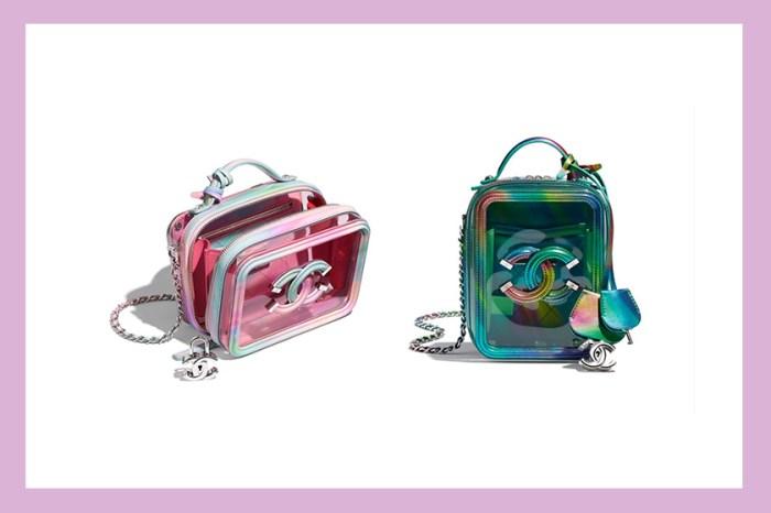 2020 早春系列:Chanel 全新繽紛夢幻手袋,散發一道道綺麗彩虹光澤!