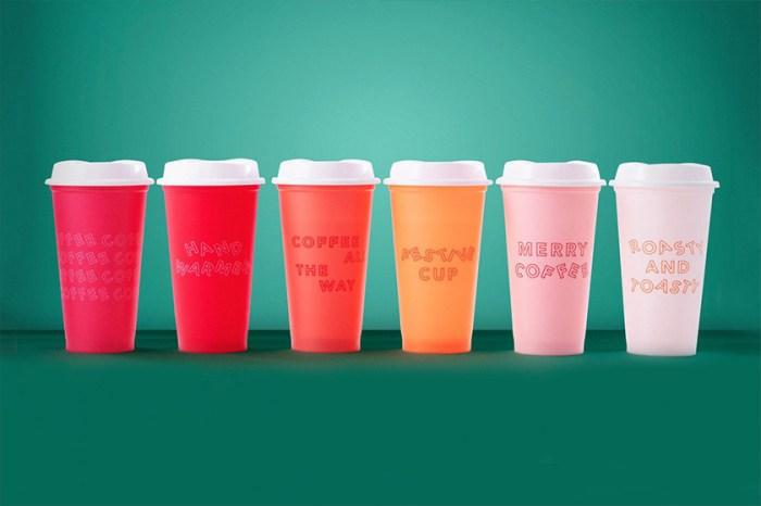 Starbucks 推出可以重複使用的環保杯,繽紛可愛色調的杯身惹人動心!