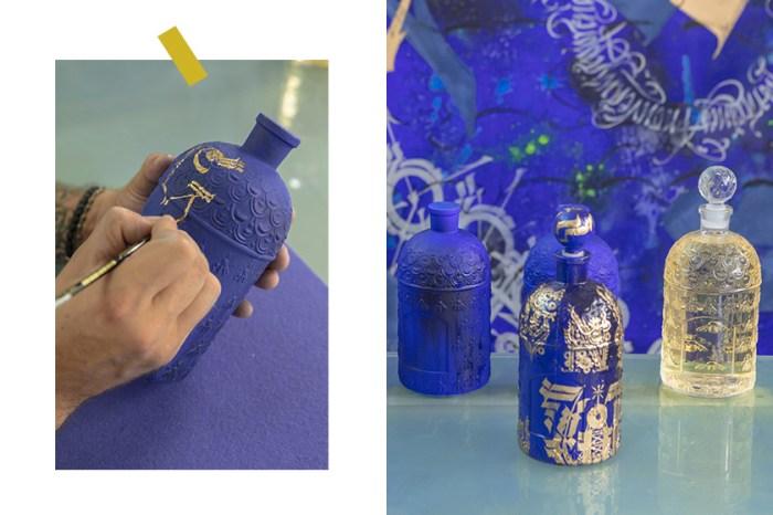 徜徉在鈷藍與金的東方國度,Guerlain 神秘奢華香水瓶要價 10,000 歐元!
